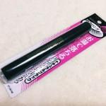 100円コスメで上品な目元♪Art Collection(アートコレクション)  AT ロングラッシュマスカラ!