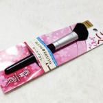 ダイソー プチプラでごくふわ柔らかなメイクブラシシリーズ春姫!人気のチークブラシ♪