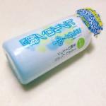 マツキヨMKオリジナル 全身に使えるトロトロ化粧水♪コスモビューティー モイスチャーローション コエンザイムQ10&ヒアルロン酸配合