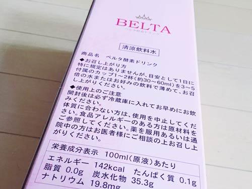 belta07