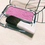 紫チークで透明肌!セザンヌでプチプラパープルチーク♪ナチュラルチークN ラベンダーピンク14